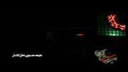 شور بسیار زیبا از محمد اسدالهی- هیئت نخل کاشان