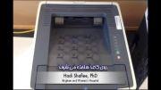 دکتر هادی شفیعی، مخترع دستگاه تشخیص ویروس ایدز