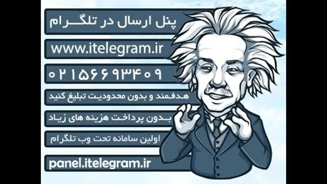 نرم افزار جدید تبلیغات در تلگرام
