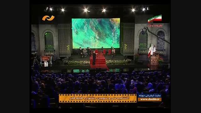 اختتامیه سی و سومین جشنواره فیلم فجر - رضا عطاران