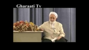 قرائتی / برنامه درسهایی از قرآن 12 اردیبهشت 92