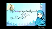 صدف حجاب
