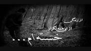 میکس آهنگ دردا از شهرام شکوهی...