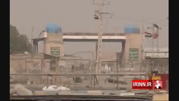 آماده سازی پایانه شلمچه برای زائران حسینی