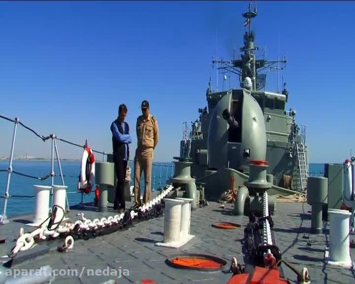آرامش دریا-آرامش ایران(ویژه برنامه روز نیروی دریایی)