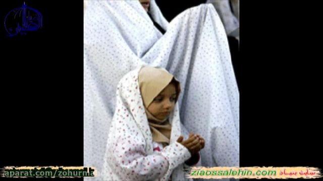 نیاز فرزندان به امنیت روحی-حجت الاسلام اشرفی -والدین