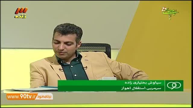 گفتگو با سرمربی و مدیرعامل استقلال اهواز (نود ۶ مهر)