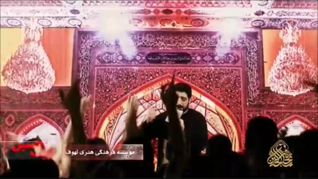 حاج سید مجید بنی فاطمه شب 19 صفر  93
