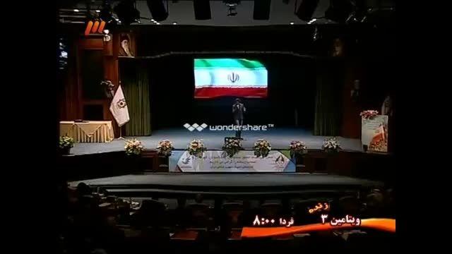 اجرای رضا یزدانی برای کاروان بازی های آسیایی