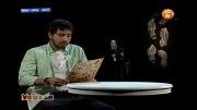 متن خوانی مهرداد صدیقیان در رادیو هفت