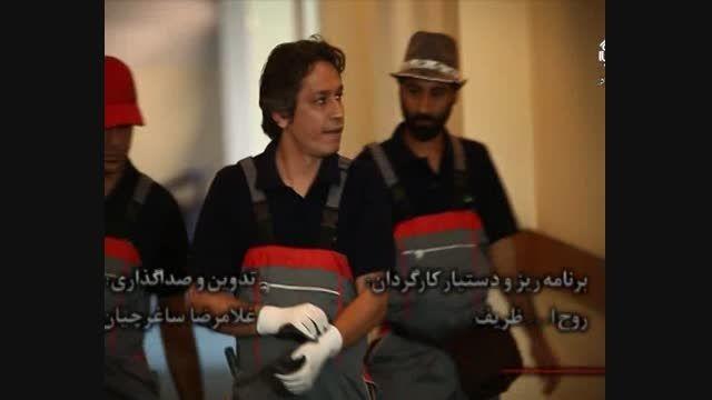 تیتراژ تله فیلم اعتماد تهیه کننده مجید عباسی