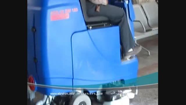 دستگاه اسکرابر سرنشین دار/ کف شو با راننده