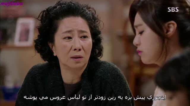 سریال کره ای تنگناHDقسمت4پارت اخر زیرنویس فارسی