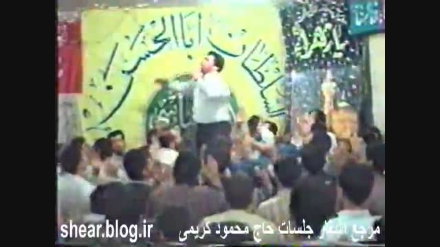 کلیپ مولودی امام رضا کریمی بسیار قدیمی-به مولا علی مولا