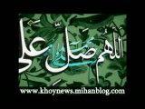 الهم صل علی محمد و ال محمد و عجل فرجهم