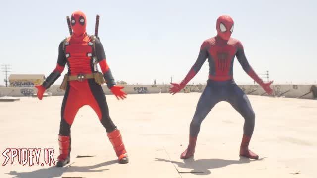 رقص خنده دار مرد عنكبوتی و ددپول ! (حتما ببینید)