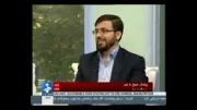 استاد بابامرادی -بررسی تاثیر بازی های رایانه ای -شبکه خبر