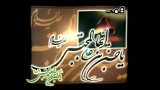 حاج کاظم غفاری - شعر زیبای امام حسن(ع)