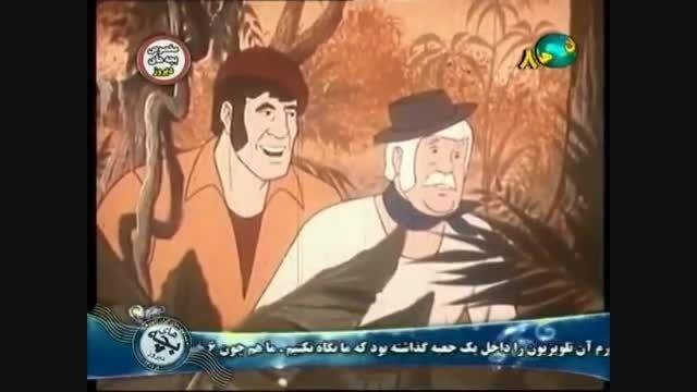 کارتون ماجراهای گالیور ، دوبله به فارسی