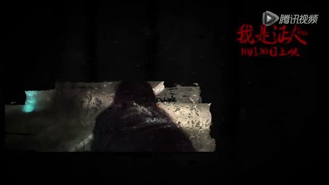 اولین تریلر فیلم the witness با بازی LUHAN