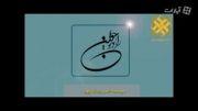 آغاز به کار سه نمایشگاه  در تهران