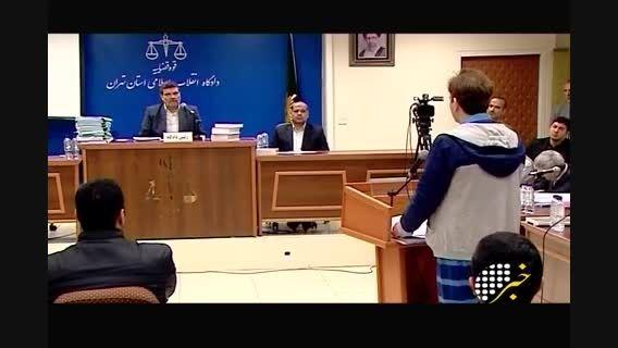 حاشیه جالب از دادگاه بابک زنجانی