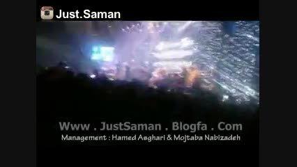 کنسرت سامان جلیلی در تهران ، آهنگ سربه هوا(جاست سامان)