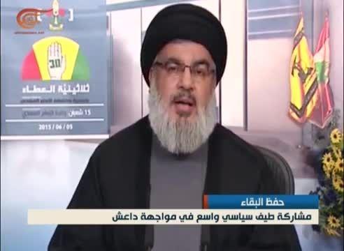 افتادن پرچم های سیاه در برابر پرچم زرد حزب الله لبنان