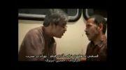 قسمتی از فیلم  تهران دربست با دوبله ترکی آذری