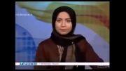 سوتی مجری شبکه پرس تی وی