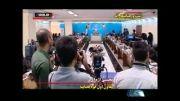 اسید پاشی اصفهان