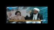 پناهیان-اسلام آمریکایی(شبکه شیعه نما)