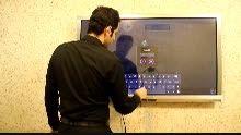 """کامپیوتر لمسی کاواک و نرم افزار """"گالری"""" شرکت نیوتک"""