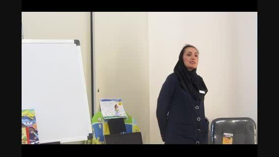 همایش پرورش کودک دوزبانه / بخش پنجم