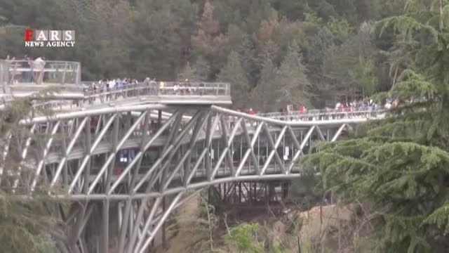 پل طبیعت؛ زیباترین پل ایران