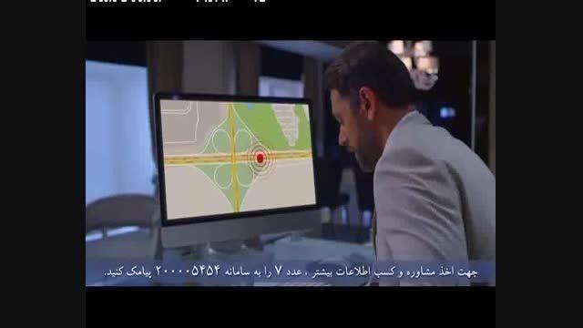 تیزر تبلیغاتی ویدیویی ردیاب خودرو و شخصی افرا