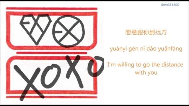 exo-Don't go