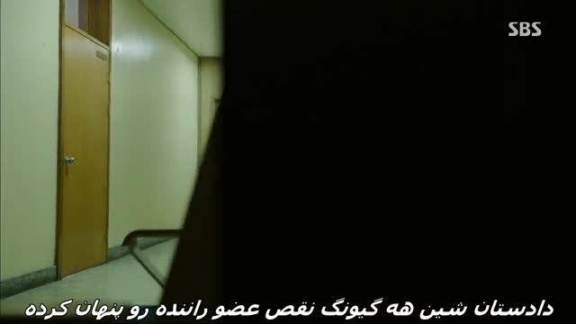 سریال کره ای تنگناقسمت1پارت5  زیرنویس فارسی