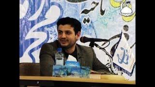 استاد رائفی پور(داعش)