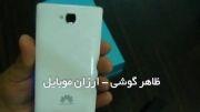 گوشی طرح اصلی Huawei Honor با ساپورت 3G