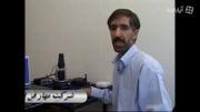 آموزش میکروسکوپ پروبی روبشی قسمت 3 از 12