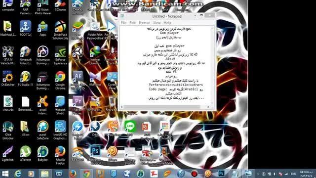 نحوه فارسی کردن زیرنویس Gom Player