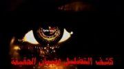 سوریه -سلفی روی شیروانی داغ صحنه بی نظیر (داگ فایت)