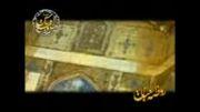 سیب سرخی:بابی انت و امی امی یا حسین / اللهم الرزقنا زیارت ال