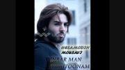 آهنگ جدید حسام الدین موسوی(اینبار من نمیتونم)
