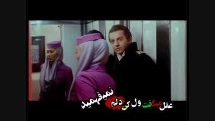 اهنگ شاد و زیبای دست خ.ودم نیست از مهدی گرامی