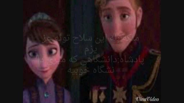 السا و انا سریال