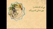درد دل با امام علی (علیه السلام) - علیرضا قزوه (شاعر)
