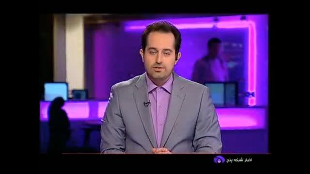 جلسه مجمع نمایندگان شهرستانهای تهران با رییس رسانه ملی