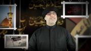 موزیک ویدیو یا حبیبی - نزار قطری